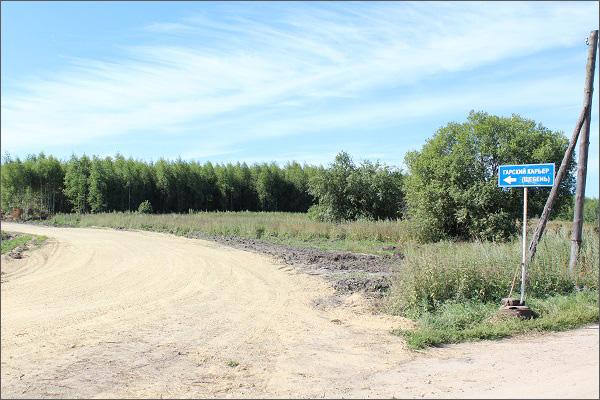 Карьер щебень Нижний Новгород